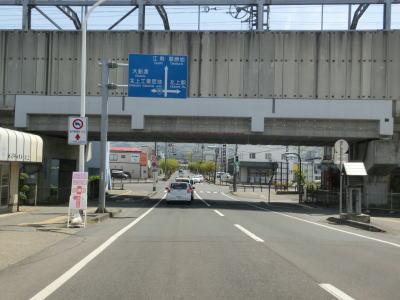 国道107号part3(岩手県北上市~...