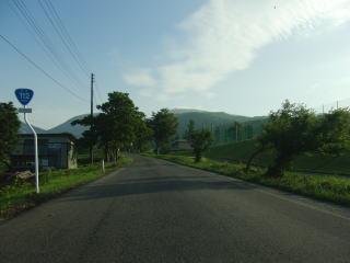 国道112号part2(山形県西川町~...
