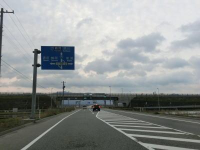 国道113号part2(新潟県胎内市~...