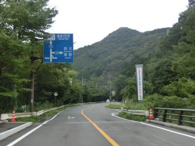 国道122号part3(群馬県桐生市~...
