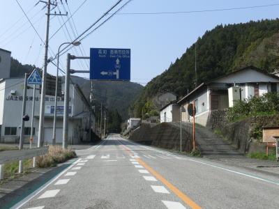 国道195号part4(高知県香美市~...