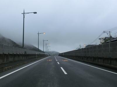 国道251号part1(長崎県長崎市~...