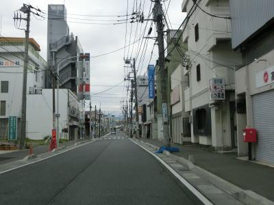 国道255号(神奈川県小田原市~...