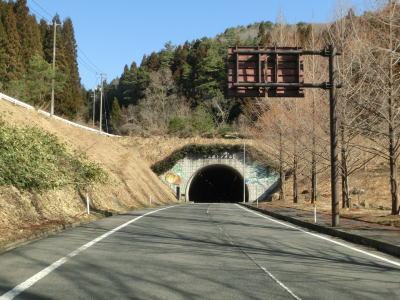 国道261号part2(広島県広島市~北広島町)