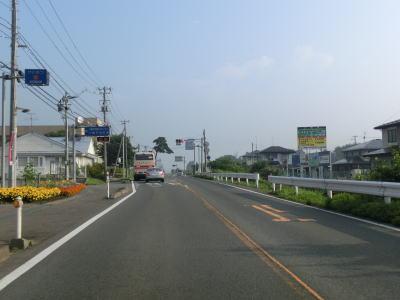 国道282号part1(岩手県盛岡市~...