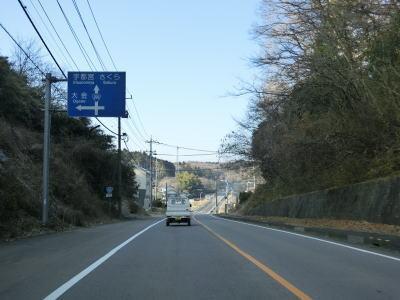 国道293号part3(栃木県鹿沼市~...