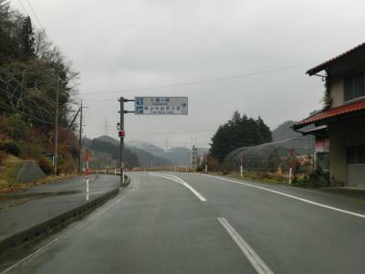 国道315号part2(山口県山口市~...