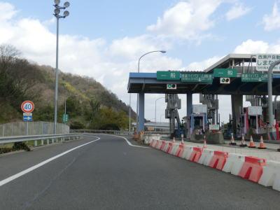 岩城インターチェンジ - Japanes...