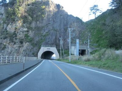 国道345号part3(山形県鶴岡市~...