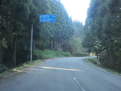 自転車の 東京~新潟 自転車 距離 : ... part4(新潟県胎内市~新潟市