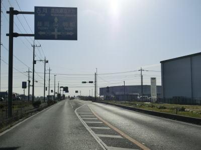 国道354号part3(茨城県境町~土...