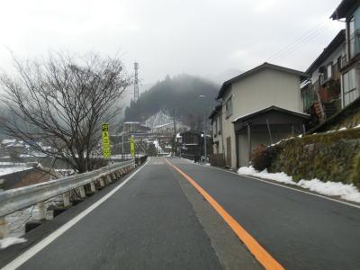 国道373号part2(鳥取県智頭町~...