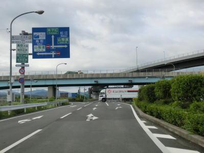 国道431号part2(島根県松江市~...