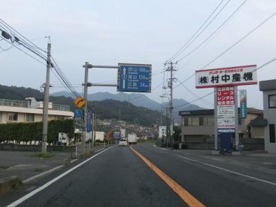 国道433号part1(広島県大竹市~...