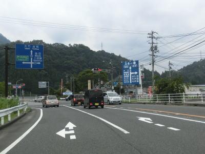 国道434号part4(広島県安芸太田...