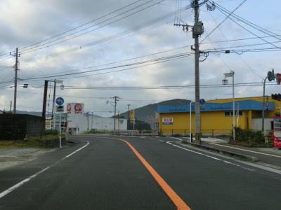 国道448号part2(宮崎県日南市~...