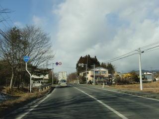 国道456号part1(宮城県気仙沼市...