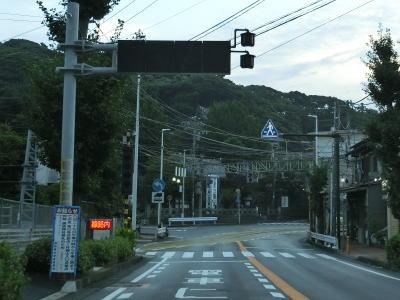 国道467号(神奈川県大和市~藤...