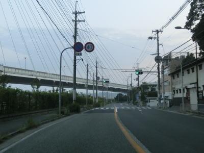 国道477号part1(大阪府池田市~...