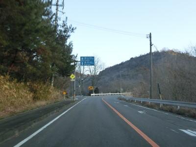国道484号part1(岡山県備前市~...