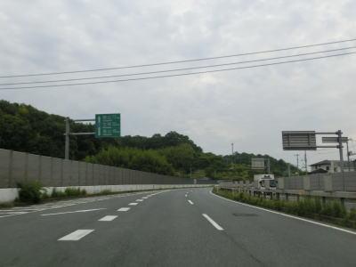 国道2号part9(広島県尾道市~福山市)