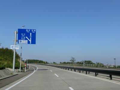 国道8号part9(石川県小松市~福井県福井市)