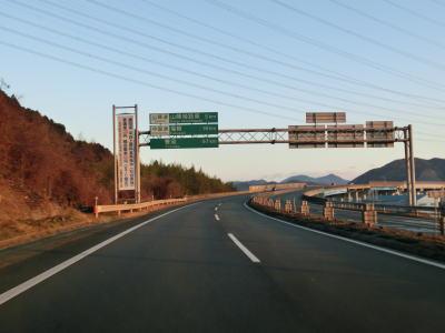 国道312号(播但道)part1(兵庫県姫路市~神河町)