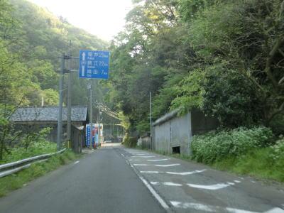 国道365号part3(福井県越前町~南越前町)